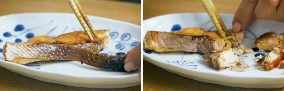 lọc thịt cá hồi